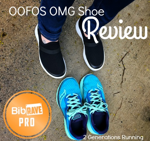 OOFOS OMG Shoe Review